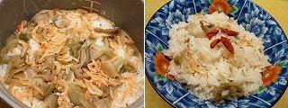 あらびきガーリック香る海老ザーサイの炊き込みご飯5.JPG