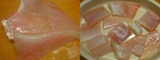 かすべ(えいひれ)の甘辛煮1.JPG