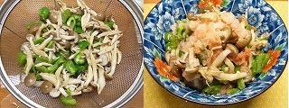 しめじとピーマンの明太おろし和え3.JPG