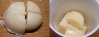 カップで簡単ミルクおしるこ(ぜんざい)1.JPG
