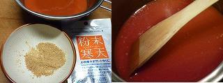 トマト寒天と枝豆のヘルシーサラダ1.JPG