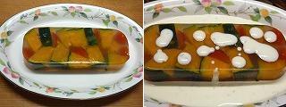 パンプキントマトのテリーヌ風4.JPG