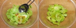 ブロッコリーの茎でザーサイ風2.JPG
