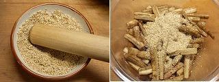 レンジでたたきごぼうバルサミコ酢仕立て5.JPG