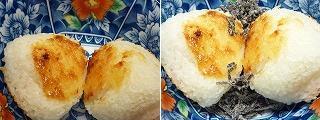 残ったご飯で作る男の料理1.JPG