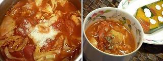 焦がしキャベツのトマトスープ4.JPG