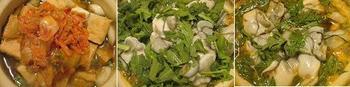 牡蠣でキムチ・チゲ2.JPG