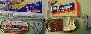 簡単おつまみアンチョビチーズクラッカー.JPG
