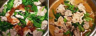 豚もも肉とつる紫の豆板醤炒め4.JPG
