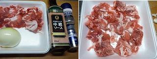 豚小間切れ肉と玉ねぎの炒め物1.JPG