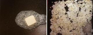 豚小間切れ肉と玉ねぎの炒め物2.JPG